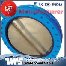 TWS Short face to face length U section flange butterfly valve