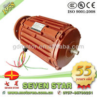 Good-standard electric motor 0.7kw