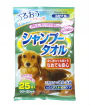 Shampoo Towels for Dogs, Cats