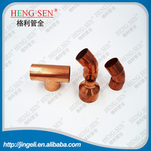 Copper pipe fitting 45 degree elbow,90 degree elbow thickness 1mm