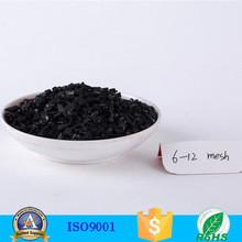 MSG mother liquor of bleaching refining activated carbon for sale