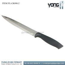 "8"" stainless steel electric knife for meat cutting"