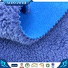 Tongxiang anti pilling polar fleece Functional Bonded Fleece Fabric
