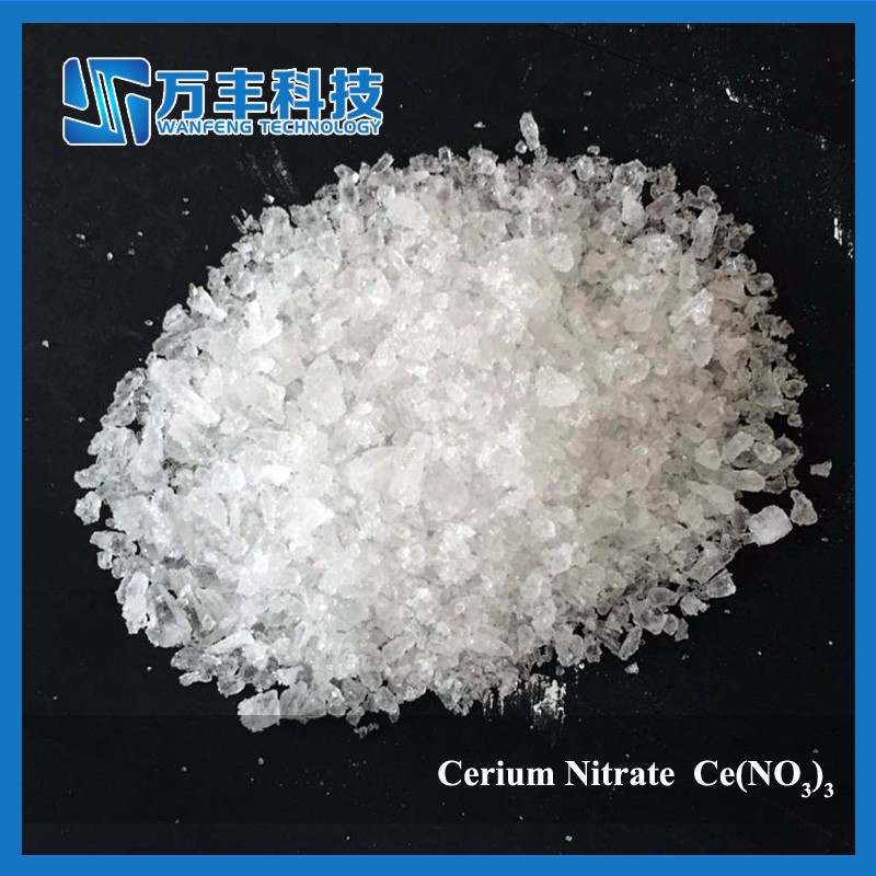 chemicals for industrial cerium nitrate cerium compounds use as automobile exhaust catalysts
