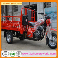 new cheapest 150cc 3 wheel adult bikes,tricycle bikes for adults,adult chopper bike