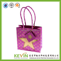 promotional small lovely paper gift bag for wedding gifts