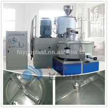 high speed hot and cool PVC mixerplastic film blowing machine price