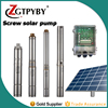 stainless steel 304 4inches 1kw dc solar pump set for agriculture irrigation