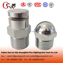 fire fighting water curtain spray nozzle