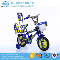 Pakistan baby girl bikes / special baby small bicycle / new baby cycles model