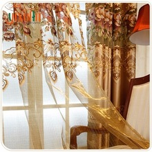 2017 the most fashionable pink lace curtains for sale