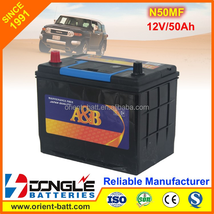JIS Standard N50MF Lead Acid Battery 12V 50Ah for Automotive
