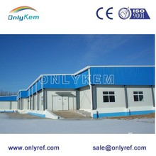 wine chiller cold room, industrial chiller room, fire rated pu sandwich panel door