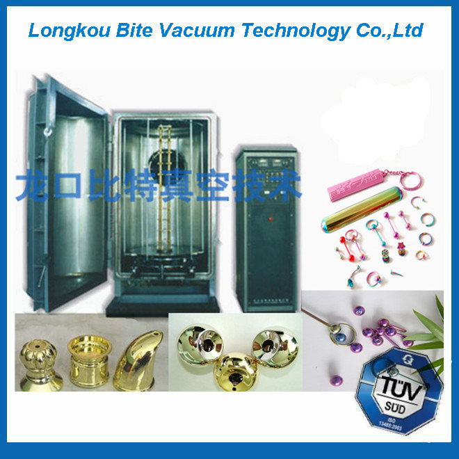 UV plastic metalizing vacuum pvd coating machine for mirror and auto LED lighting auto