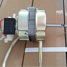 ZY-029 table fan motor  with synchronous motor and capacitor