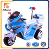 battery powered kids motorbike 3 wheels children electric motorcycle mini kids motorcycle