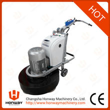 HW-G8 floor polisher