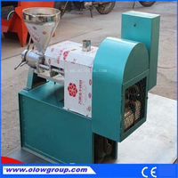 corn germ beechnut automatic screw cold press oil expeller in alibaba