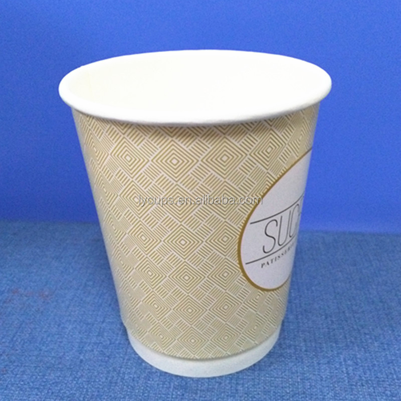 8oz Insulated Happiness Disposable Double Wall Paper Coffee Cup