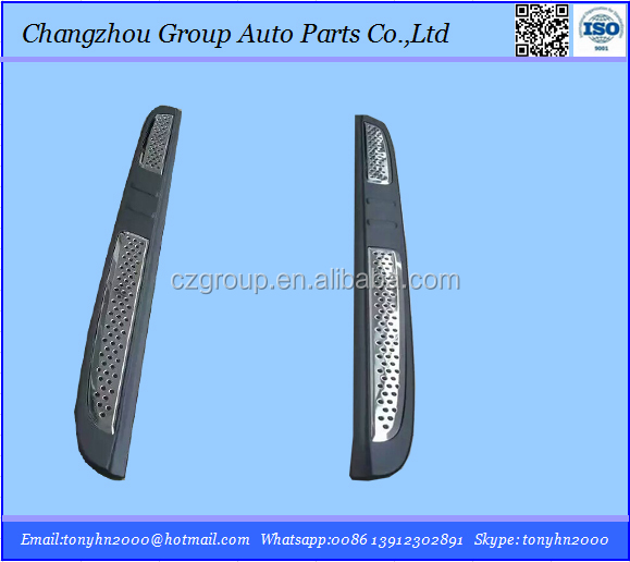 Car accessories running board for 2009 Chevrolet Captiva