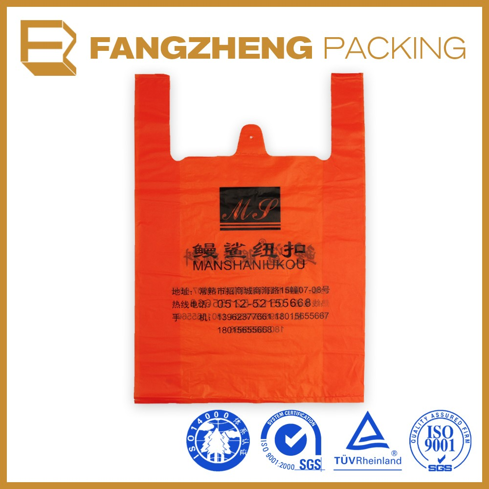 China Manufacture product Plastic t shirt shopping bags/ HDPE t shirt bag/Heat Transfer Type and High Temperature T shirt bag