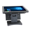 Dual screen 17 inch POS system and 12 inch customer display POS terminal