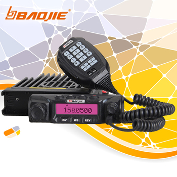 BAOJIE BJ-271C Wireless Car Radio Transceiver with Removable Front Panel