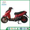 2016 new style hot sale high quality rechargeable battery electric moped
