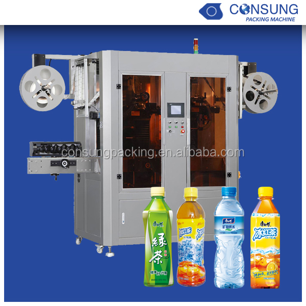 Soft drinks bottle shrink sleeve labeling machine