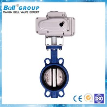 compact structure wafer type electric butterfly valve