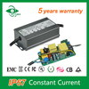 constant current 70W waterproof 30-36V 2100ma led power supply