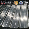 Prime Step Tile Sheet Metal Roofing Used