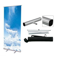 Adjustable Vertical Advertising Banner Stand