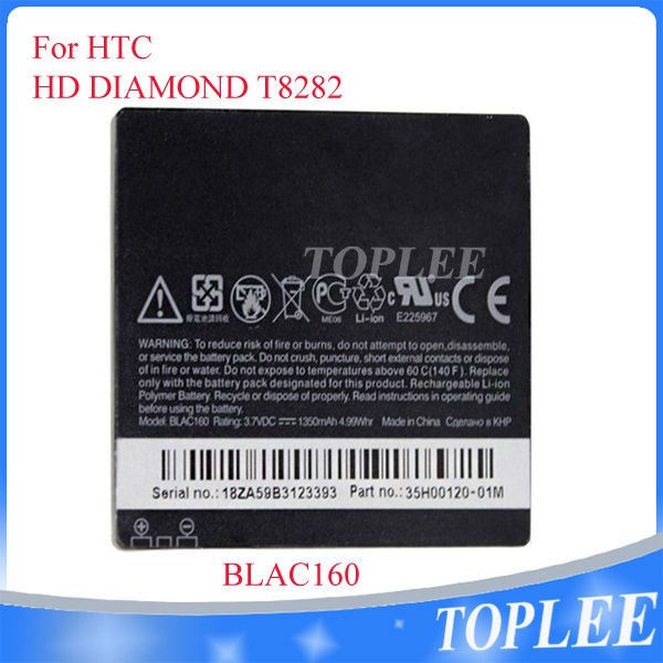 Battery BA S340/BLAC160 1350 mAh for HTC Touch HD T8282 T8288 BLAC160 Mobile Phone Battery