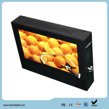 7 inch rechargeable retail store advertising video display