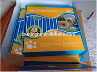 New products dog wash pet bath as seen on tv