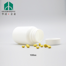 100cc HDPE tablet bottle Non-toxic