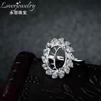 Oval Cut(11*14mm) 5.41 Grams Solid 18k Gold White 2.65ct Diamond Mount Ring