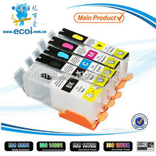 pgi-750 cli-751 ink cartridges 7270 compatible ink cartridge in China