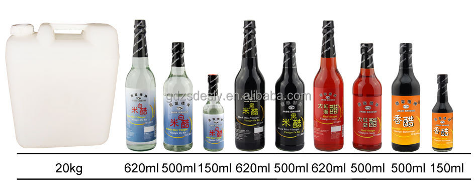 Chinese premium black vinegar brewing rice balsamic vinegar factory