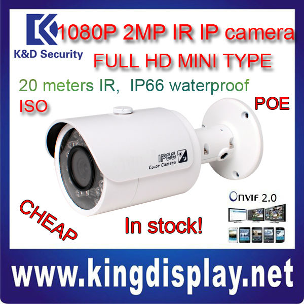 cheap DAHUA IPC-HFW3200S in stock 2 MEGA PIXELMINI ir bullet IP camera 1080P with POE supermarket shop Kits use