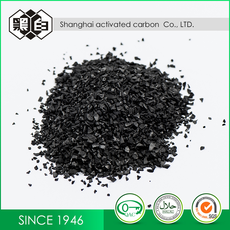 Coconut Shell Based Granular Activated Carbon Coconut Shell Based Granular Activated Carbon Granular Activated Carbon