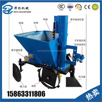 2017 best selling walking potao seeder and sweet potao planter