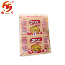 China supplier food packaging plastic roll film high quality