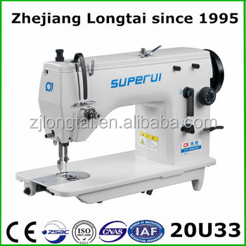 20U33 high quality zigzag sewing machines for cloth making