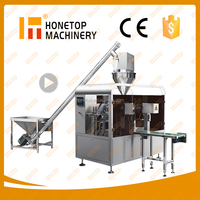 Price automatic packing machine for masala, seasoning, chilli, spice, custard powder using pouch for material