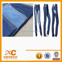 9oz low cost of denim jeans by yard