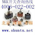 Mini toggle switch A-22AB Nikkai Switches A22AB Japan switch A-22