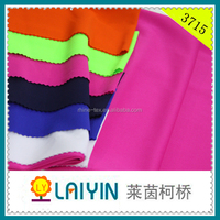 100% poly jersey birds eye cloth for sport garment