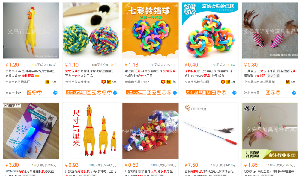 We take customers as our Gods.China dependable taobao buying agent/purchase agent ,offer you professional buying <strong>service</strong>,Selling